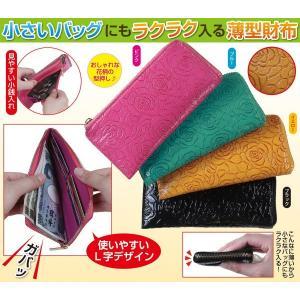 長財布 革 レディース 薄型 コンパクト 小銭入れ付き ラウンドファスナー 花柄 メール便可 romanbag