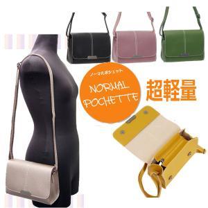 レディース ミニショルダーバッグ ポシェット ステッチがオシャレなプチプラショルダーバッグ NORMAL POCHETTE romanbag