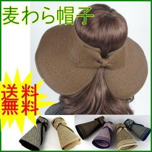 折りたためるサンバイザー リボン付き帽子 つば広サンバイザー 麦わら帽子  レディース UVカット 紫外線防止|romanbag