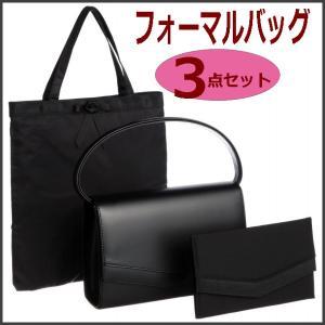 フォーマルバッグ3点セット 合成皮革 2WAYタイプ ハンドバッグ サブバッグ 袱紗|romanbag