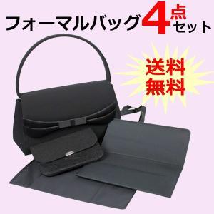 卒園式 卒業式 入園式 入学式 レディース ブラック フォーマルバッグ 4点セット|romanbag
