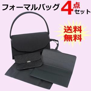 卒園式 卒業式 入園式 入学式 レディース ブラック フォーマルバッグ 4点セット  パイピングデザイン|romanbag
