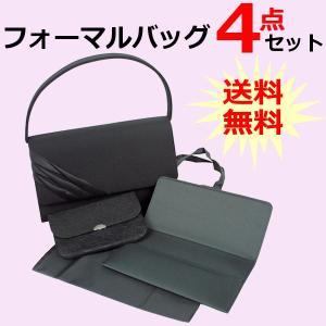 卒園式 卒業式 入園式 入学式 レディース ブラック フォーマルバッグ 4点セット 3本ラインデザイン|romanbag