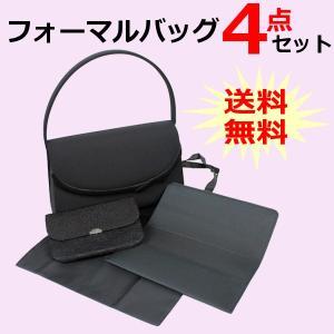 卒園式 卒業式 入園式 入学式 レディース ブラック フォーマルバッグ 4点セット 小さいリボンデザイン|romanbag