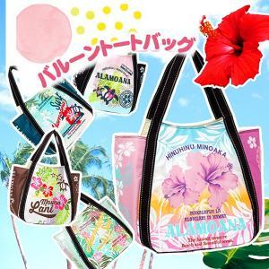 大容量バルーンバッグ 可愛いマニュアル柄のショルダーバッグ ママバッグ マザーズバッグ|romanbag