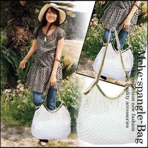 在庫限り メール便可 スパンコールノーマル 編みこみメッシュトートバッグ romanbag