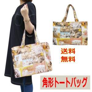 角形トートバッグ 花柄 大きめたっぷり収納 お買い物 レジャー 旅行 ショルダーバッグ|romanbag