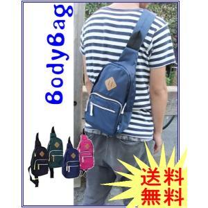 ボディバッグ メンズ レディス 男女兼用 シンプルで使いやすい 斜め掛けショルダーバッグ 父の日 ギフト|romanbag