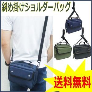 斜め掛けショルダーバッグ 横型 男女兼用 ハンドバッグ 500mlボトルが入るサイズ|romanbag