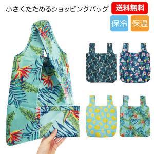 折りたたみバッグ エコトート お買い物バッグ マイバッグ おしゃれレジバッグ Mサイズ 3色 メール便可|romanbag