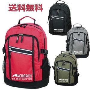 リュックサック メンズ デイパック ザック スポーティーなデザイン 多機能 使い勝手が抜群 軽量Dバッグ アウトドア 旅行|romanbag