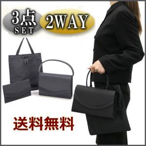 ブラック フォーマルバッグ  レディース 2WAYタイプ 3点セット卒園式 卒業式 入園式 入学式|romanbag