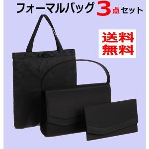 卒園式 卒業式 入園式 入学式 レディース ブラック フォーマルバッグ 2WAYタイプ 3点セット|romanbag