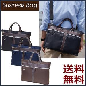 A4サイズ メンズ ビジネスバッグ ブリーフケース ショルダーベルト付き 2wayトートバッグ|romanbag