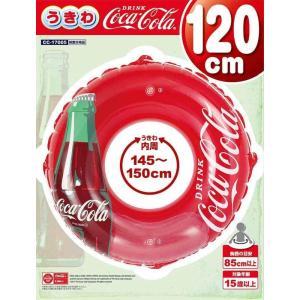 Cola うきわ120cm コーラA 即納 海やプール ジュニア おとな 女の子 男の子 浮き輪|romanbag