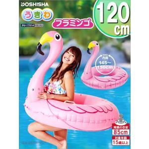 フラミンゴうきわ 120cm 即納 海やプール キッズ ジュニア こども おとな 女の子  浮き輪|romanbag