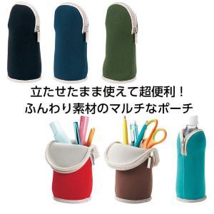 立てて使えるマルチスタンドポーチ クッション入りふかふか 実用的な収納ケース romanbag