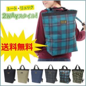リュックサック レディース メンズ トートバッグとリュックサックの2Wayハンドバック 男女兼用 通勤ビジネスバッグに 通学バッグに|romanbag