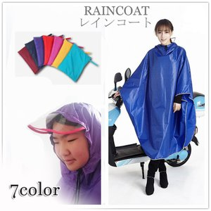 レインポンチョ レインコート 梅雨対策に 雨の日簡単通勤 通学 フリーサイズ 雨カッパ|romanbag