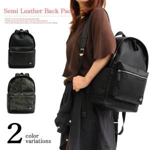 合革 カジュアルリュックサック 男女兼用 デイバッグ 大容量 機能性 A4サイズ 通勤 通学鞄に アウトドア|romanbag