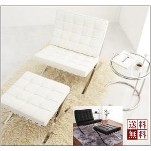 イタリア本革 デザイナーズソファ バルセロナチェア Barcelona chair シリーズ 2点セット Aタイプ(1P+オットマン)|romanbag