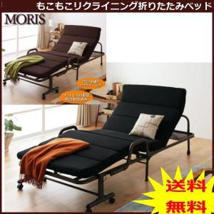折りたたみベッド クライニング機能 一人暮らし 来客用 病院の付添等便利 シングルサイズ|romanbag