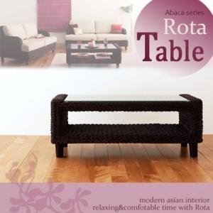 〔送料無料50%Off〕 大人アジアンで癒しリゾートアバカシリーズRota ロタテーブル|romanbag
