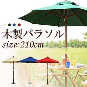 木製パラソル210cm 運動会 バーベキュー キャンプ アウトドア レジャー ビーチ 屋外カフェ ガーデン|romanbag