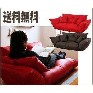 日本製 フロアソファ リクライニング 合成革 幅120cm 2人掛け ロータイプソファ|romanbag