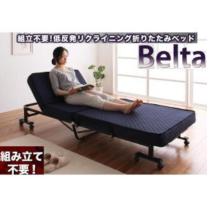 折りたたみリクライニングベッド 完成品 低反発 シングルサイズ 単身赴任 1人暮らし 来客用|romanbag