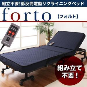 電動リクライニング折りたたみベッド 完成品 低反発 シングルサイズ|romanbag