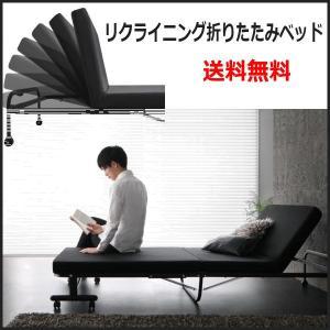 折りたたみベッド リクライニングできる モダンデザイン 出張先 一人暮らし 付き添い寝 来客用|romanbag