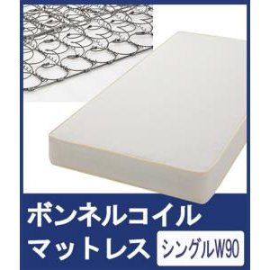 〔送料無料〕 ボンネルコイルマットレス W90cm セミシングル☆代引き不可|romanbag