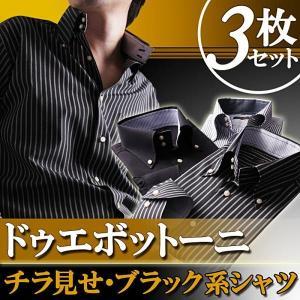 ワイシャツ メンズ 長袖 ノータイでもかっこいいYシャツ ドゥエボットーニ お買い得 3枚セット ノーアイロン ワイシャツ福袋 Fiesta AType|romanbag