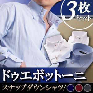 ワイシャツ メンズ 長袖 ノータイでもかっこいいYシャツ ドゥエボットーニ お買い得 3枚セット ノーアイロン ワイシャツ福袋 Fiesta  DType|romanbag