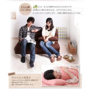 日本製 ソファベッド クッション付き スエードタイプ スエードタイプ 横幅120cm セミダブルサイズベッドに|romanbag