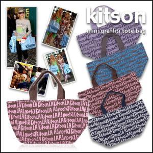 キットソン キャンバスミニハンドバッグおさんぽトート バッグインバッグ ランチバッグ|romanbag