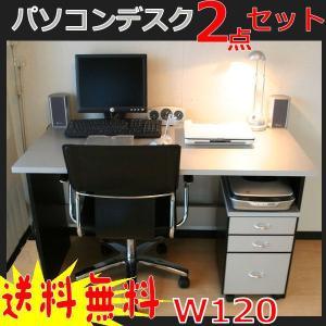 〔送料無料〕 日本製激安!パソコンデスクとサイドワゴンの2点セット w120 シルバー/ブラック romanbag