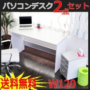〔送料無料〕 日本製激安!パソコンデスクとサイドワゴンの2点セット w120 シルバー/白 romanbag