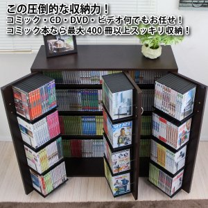 木製 CD DVD ラック 最大400収納 コミック棚 書棚 ストッカー  ドア付き 収納庫 薄型 省スペース 日本製 W90×H90cm 茶|romanbag