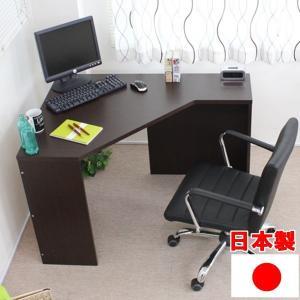 コーナー デスク 日本製  スペース有効利用 シングル設計 木製机 勉強机 パソコンデスク PCデスク|romanbag