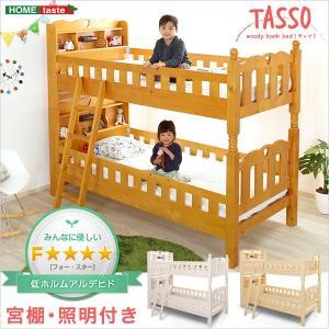 耐震仕様のすのこ2段ベッド 分割変更可能 (約)218.5x103x178cm|romanbag