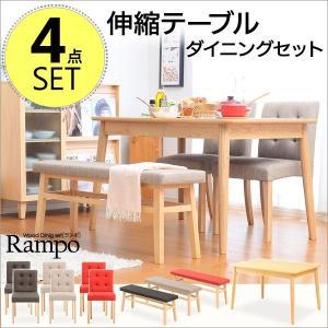 ダイニング4点セット【-Rampo-ランポ】(伸縮テーブル幅120-150・ベンチ&チェア)|romanbag