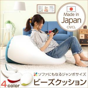ジャンボビーズクッション 伸縮 しっかり生地 日本製 (約)幅67x奥行64x高さ71cm|romanbag