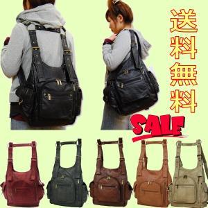 セール ショルダーとリュックサックの2Way EBANCE 5 H型 リュック男女兼用 通勤ビジネスバッグに 通学バッグに|romanbag