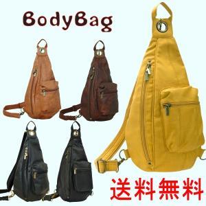 ボディバッグ ソフト合成革 メンズ レディース ワンショルダー 斜め掛けショルダーバッグ|romanbag