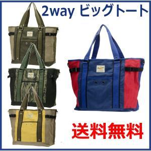 大容量 2wayトートバッグ メンズビッグトート 旅行バッグ カジュアルビジネスバッグ 通勤通学鞄 romanbag