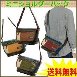 メンズ ミニショルダーバッグ 横型 斜め掛け 旅行サブバッグ 合革メッセンジャバッグ|romanbag