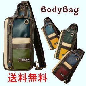 ボディバッグ メンズ 合皮 ワンショルダー 斜め掛けショルダーバッグ|romanbag
