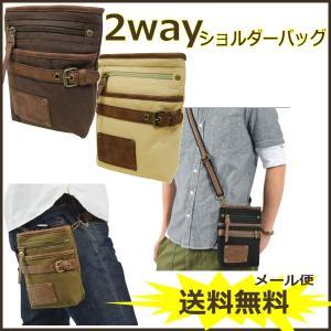 ウエストバッグ  ウエストポーチ メンズ 2wayショルダーバッグ&シザーケース|romanbag